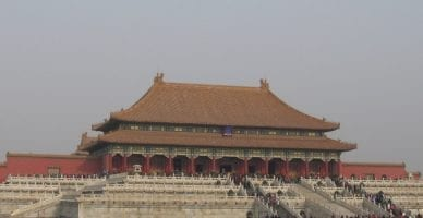 Dynasties of China Forbidden Palace